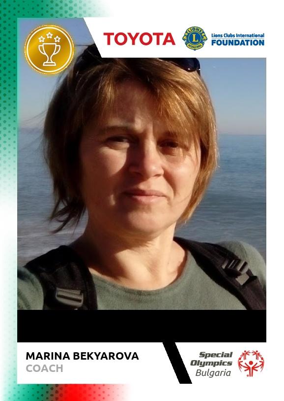 Marina Bekyarova